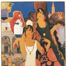 Postales: POSTAL PUBLICITARIA - CARTEL FERIA SEVILLA AÑO 1930 - JUAN BALCERA DE FUENTES - RE. CAR. SE. -NUEVA. Lote 112528143