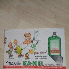 Postales: MASAJE KA-MEL. ETIQUETA VERDE. DIBUJO DE MUNTAÑOLA.. Lote 112896524