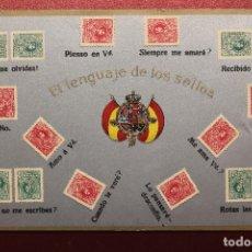 Postales: POSTAL EL LENGUAJE DE LOS SELLOS. Lote 112964303