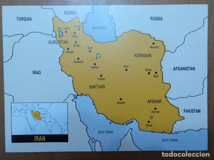 POSTAL PUBLICITARIA TIENDA ALFOMBRAS GRA (BARCELONA) Nº 7. IRAN (Postales - Postales Temáticas - Publicitarias)