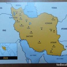 Postales: POSTAL PUBLICITARIA TIENDA ALFOMBRAS GRA (BARCELONA) Nº 7. IRAN. Lote 113063439
