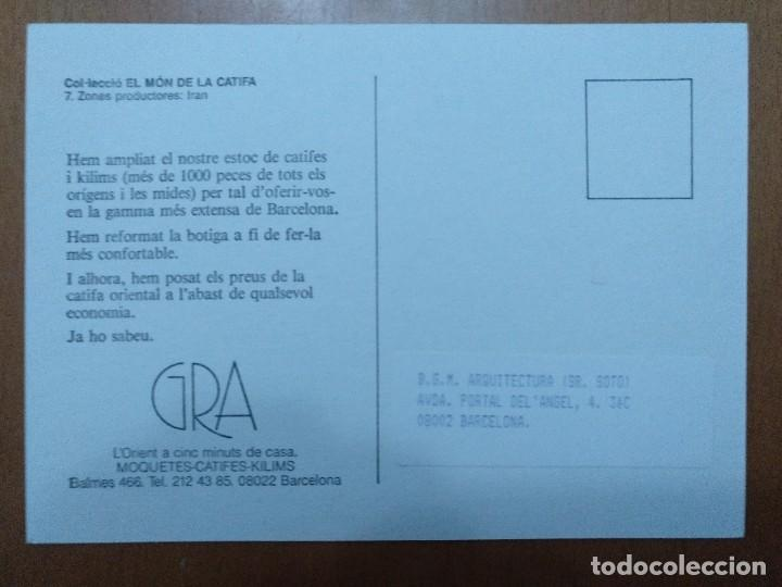 Postales: POSTAL PUBLICITARIA TIENDA ALFOMBRAS GRA (BARCELONA) Nº 7. IRAN - Foto 2 - 113063439