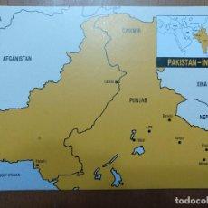 Postales: POSTAL PUBLICITARIA TIENDA ALFOMBRAS GRA (BARCELONA) Nº 6 PAKISTAN-INDIA. Lote 113063867