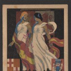 Postales: TARJETA POSTAL ED MATEU MADRID .EXPOSICION GENERAL ESPAÑOLA SEVILLA - BARCELONA AÑO 1929 . Lote 113847579