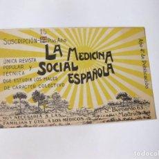 Postales: POSTAL PUBLICITARIA DE 1920 DE LA REVISTA DE SALUD. LA MEDICINA SOCIAL MODERNA - MADRID. Lote 233229405