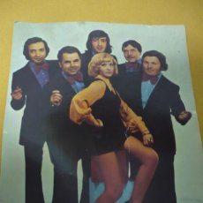 Postales: POSTAL GRUPO MUSICAL TRONIC SHOW ¿FIRMADO POR LA CANTANTE?. Lote 114643207