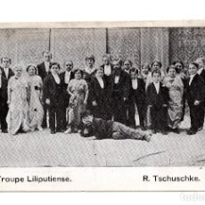 Postales: TROUPE LILIPUTIENSE. R. TSCHUSCHKE. CIRCO, ENANOS. Lote 115113551