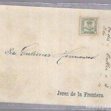 Postales: POSTAL PUBLICITARIA. GUTIERREZ HERMANOS. 1896. JEREZ DE LA FRONTERA. VER DORSO. Lote 115460131