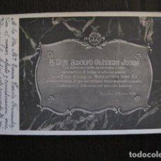 Postales: POSTAL PUBLICIDAD - MANUFACTURAS SEDO SA -VER FOTOS - (52.263). Lote 115513675