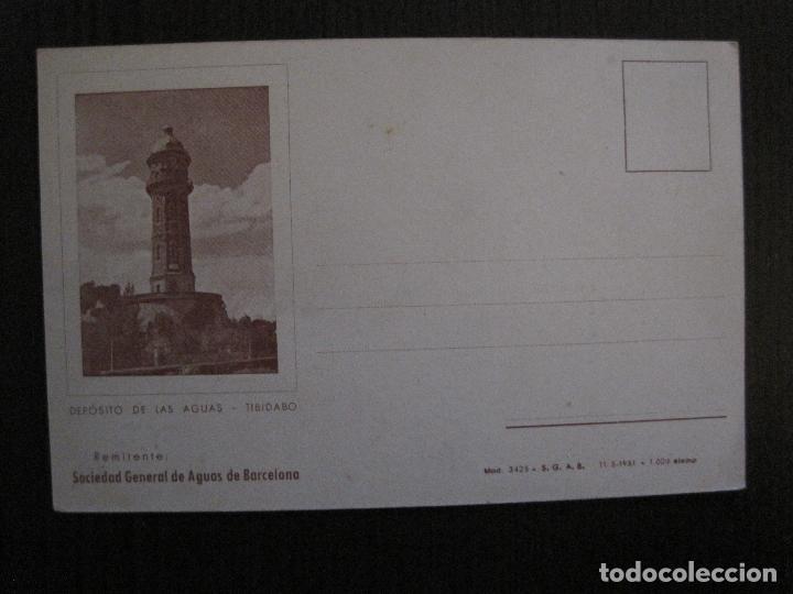 Postales: POSTAL PUBLICIDAD - SOCIEDAD GENERAL DE AGUAS DE BARCELONA -VER FOTOS - (52.266) - Foto 2 - 115513855