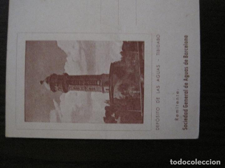 Postales: POSTAL PUBLICIDAD - SOCIEDAD GENERAL DE AGUAS DE BARCELONA -VER FOTOS - (52.266) - Foto 3 - 115513855