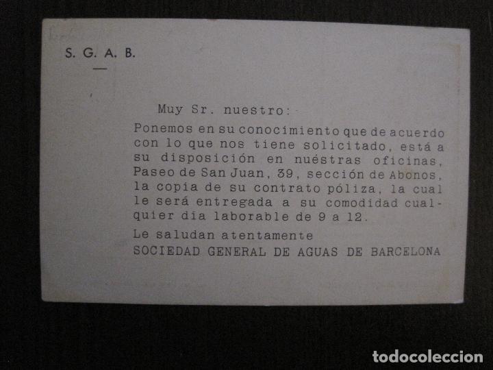 Postales: POSTAL PUBLICIDAD - SOCIEDAD GENERAL DE AGUAS DE BARCELONA -VER FOTOS - (52.266) - Foto 4 - 115513855