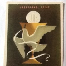 Postales: XXXV CONGRESO EUCARÍSTICO, BARCELONA 1952. Lote 116526075