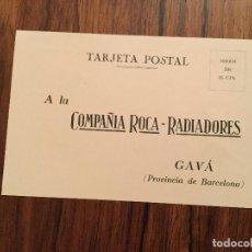Postales: POSTAL PUBLICITARIA COMPAÑIA ROCA - RADIADORES, GAVA BARCELONA.. Lote 117469951