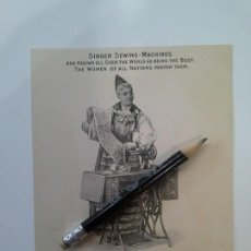 Postales: MAQUINAS DE COSER SINGER. PUBLICIDAD SINGER. THE AMERICAN SINGER SERIES. SWEDEN.. Lote 118534127