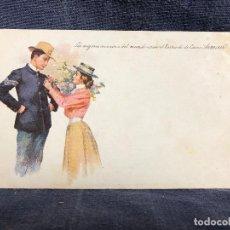 Postales: LOS MEJORES COCINEROS DEL MUNDO USAN EL EXTRACTO DE CARNE ARMOUR POSTAL PUBLICITARIA. Lote 120684483
