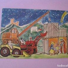 Postales: POSTAL GRANDE DE ALQUIMA S.A. FELICITACIÓN DE NAVIDAD. BARCELONA, MADRID, SEVILLA. 1965.. Lote 120818039