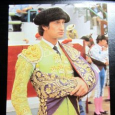 Postales: POSTAL FERIA FIESTAS DEL PILAR DE ZARAGOZA 1987 TAUROMAQUIA TOREO JULIO ROBLES. Lote 120859659