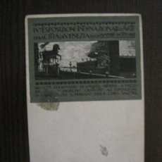 Postales: IV ESPOSIZIONE ARTE - VENECIA - 1901 - POSTAL ANTIGUA -VER FOTOS-(52.914). Lote 121067247