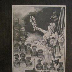 Postales: EN HONOR HEROES PLUVIOSE - POSTAL ANTIGUA -VER FOTOS-(52.915). Lote 121067327