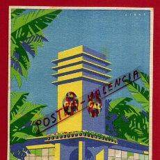 Postales: POSTAL PUBLICIDAD PERFUME , PERFUMERIA GAL , EXPOSICION DE SEVILLA , ORIGINAL , P88704. Lote 121997267