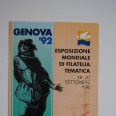 Postales: EXPOSICIÓN MUNDIAL DE FILATELIA TEMÁTICA (GENOVA 92) . Lote 122981587