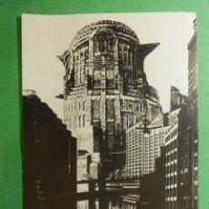 Postales: POSTAL - PUBLICITARIA - CITY OH - CIUDAD REAL. Lote 123080143