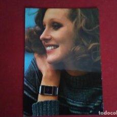 Postales: POSTAL DE RELOJ OMEGA 1974 SIN CIRCULAR COMO NUEVA. Lote 124664979