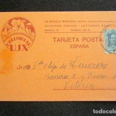 Postales: POSTAL PUBLICITARIA. PUBLICIDAD IMPRESA. EDITORIAL LUX, BARCELONA. CIRCULADA, VITORIA. 1926. Lote 124723455
