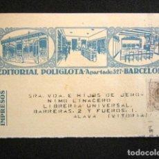 Postales: POSTAL PUBLICITARIA. PUBLICIDAD IMPRESA. EDITORIAL POLÍGLOTA, BARCELONA. CIRCULADA, VITORIA. 1922. Lote 124730087