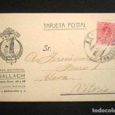 Postales: POSTAL PUBLICITARIA. PUBLICIDAD IMPRESA. EDITORIAL GALLACH, BARCELONA. CIRCULADA, VITORIA. 1918. Lote 124738987