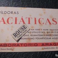 Postales: MEDICINA / IMPRESOS - PILDORAS ACIÁTICAS , LABORT. ARAGÓ - BARCELONA 14.5X9 CM. . Lote 125692955