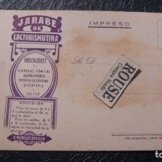 Postales: MEDICINA / IMPRESOS - JARABE DE LACVTOBISMUTINA LABORAT. TESEO - SEVILLA 14,5X10 CM. . Lote 126037531