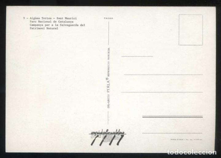 Postales: Congrès Cultura Catalana 1977. Campanya Llengua, etc. Nueva. - Foto 2 - 126120707