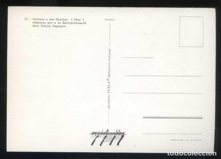 Postales: Congrès Cultura Catalana 1977. Campanya Llengua, etc. Nueva. - Foto 2 - 126120783