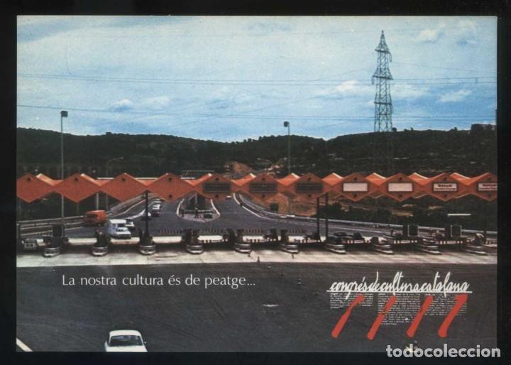 CONGRÈS CULTURA CATALANA 1977. CAMPANYA LLENGUA, ETC. NUEVA. (Postales - Postales Temáticas - Publicitarias)