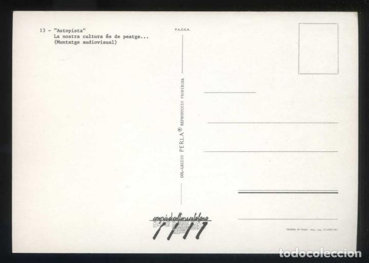 Postales: Congrès Cultura Catalana 1977. Campanya Llengua, etc. Nueva. - Foto 2 - 126121063