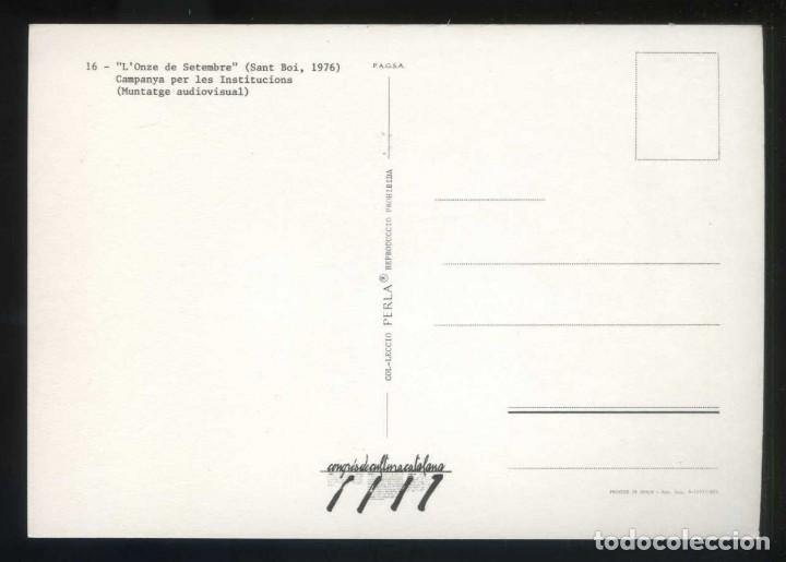 Postales: Congrès Cultura Catalana 1977. Campanya Llengua, etc. Nueva. - Foto 2 - 126121375