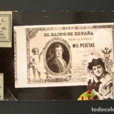 Postales: POSTAL PUBLICITARIA. ELVIRA GOICOECHEA. FAJAS, CORSÉS, ESPALDERAS. MADRID. . Lote 126986527