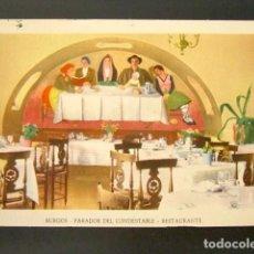 Postales: POSTAL PUBLICITARIA. BURGOS, PARADOR DEL CONDESTABLE, RESTAURANTE. . Lote 127027623