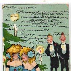 Postales: POSTAL PUBLICITARIA. HIEL DE VACA, PARA BLANQUEAR SUAVIZAR Y CONSERVAR EL CUTIS. MODERNISTA.. Lote 128058943