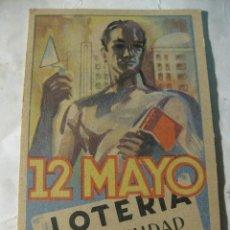 Postales: ANTIGUA POSTAL PUBLICIDAD LOTERIA DE LA CIUDAD UNIVERSITARIA .SIN CIRCULAR. Lote 128475083
