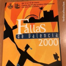 Postales: TARJETA POSTAL FALLAS DE VALENCIA 2000. Lote 128491688