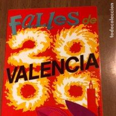 Postales: TARJETA POSTAL FALLAS DE VALENCIA 2000. Lote 128491702