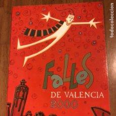 Postales: TARJETA POSTAL FALLAS DE VALENCIA 2000. Lote 128491734