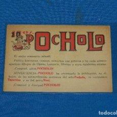 Postales: POSTAL PUBLICITARIA - TEBEO POCHOLO 10 CTS , ILUSTRADA POR OPISSO , ORIGINAL AÑOS 20, BUEN ESTADO. Lote 128867791