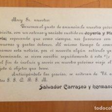 Postales: MURCIA- PUBLICIDAD- TARJETA POSTAL- S. CARRASCO- PLATERIA - JOYERIA- SIN CIRCULAR. Lote 129622643