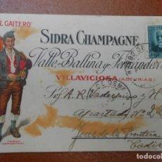 Postales: BONITA POSTAL PUBLICITARIA SIDRA EL GAITERO 1934. Lote 132232582