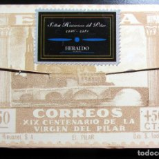 Postales: COLECCION POSTALES ZARAGOZANAS 1917-2000 SELLOS HISTORICOS DEL PILAR ZARAGOZA. Lote 132521226