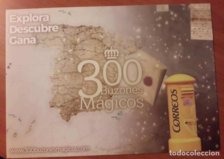 TARJETA POSTAL, CORREOS (Postales - Postales Temáticas - Publicitarias)